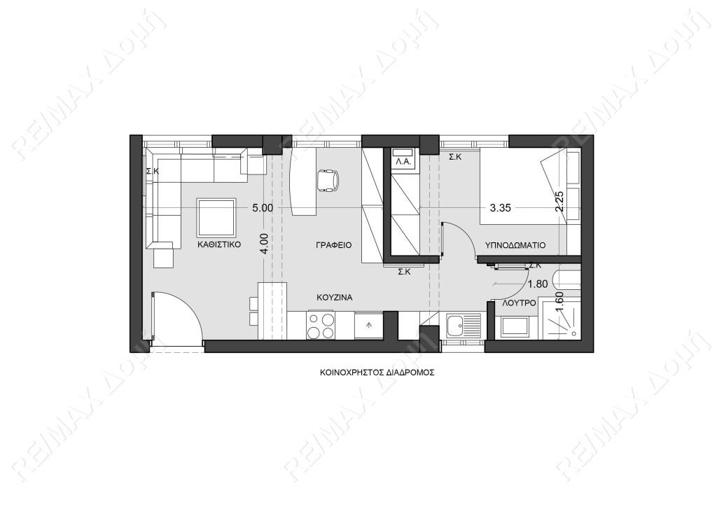 Διαμέρισμα | 43τ.μ. | 380 €